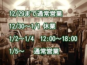 LINEcamera_share_2014-12-25-13-53-59